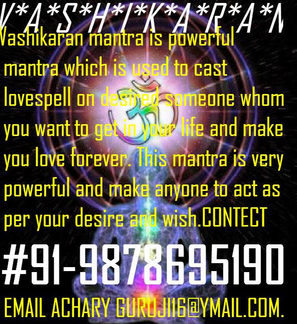 love vashikaran specialist baba in uk:: +919878695190