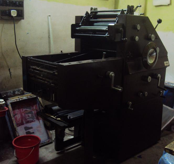 Offset machine abdick 13x19 sale Malappuram