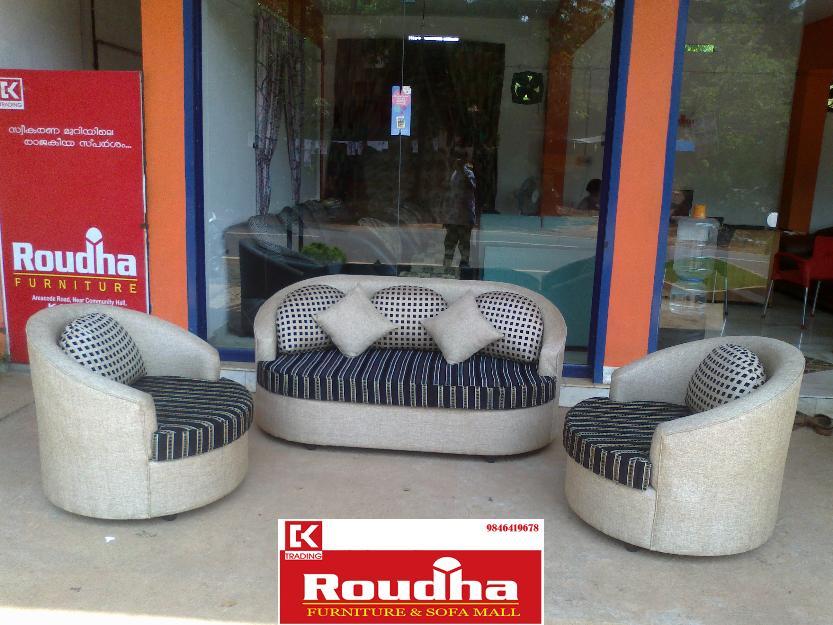 Round Pillow Model Sofa Set Manufacturing and Sale - Thiruvananthapuram