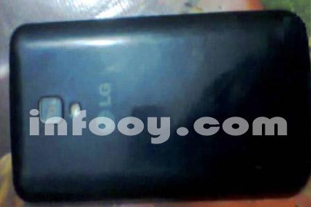 LG OPTIMUMS L7 || Duel (LG P715) - Kozhikode