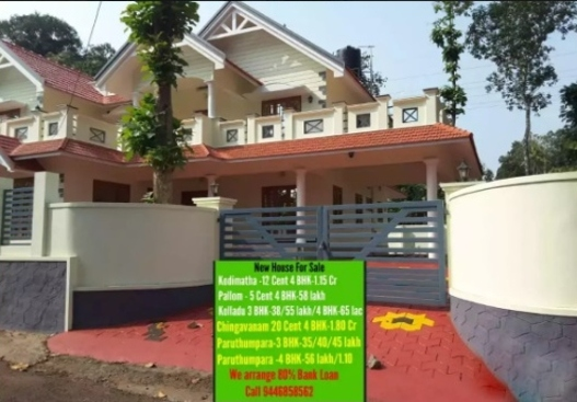 4 bhk house for sale at kottayam