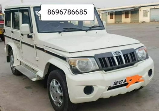Mahindra bolero for sale